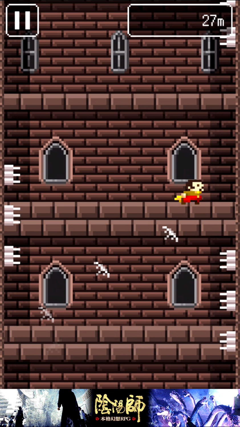 壁蹴りとび androidアプリスクリーンショット3