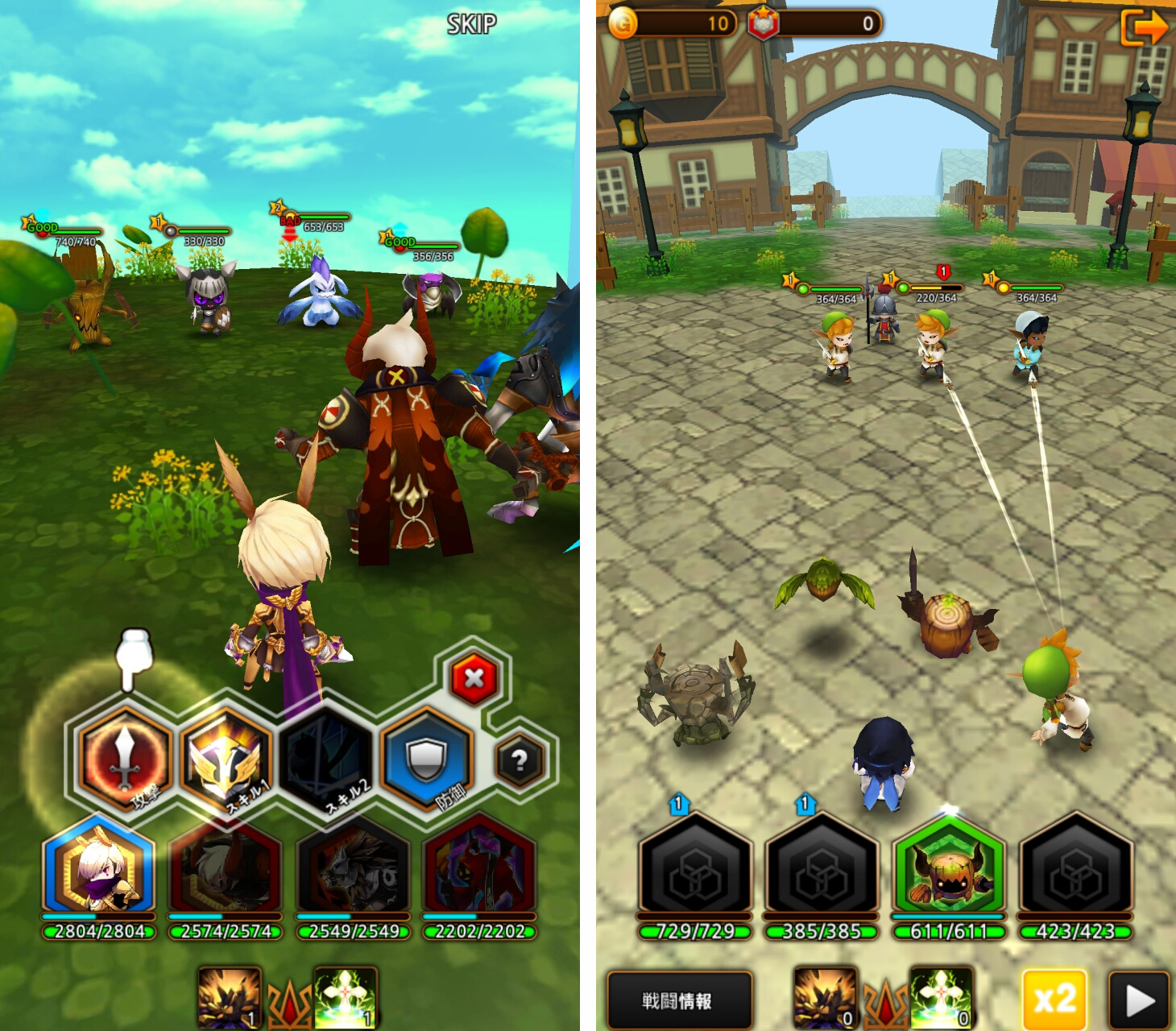 Hexmon戦争(Hexmon War) androidアプリスクリーンショット1