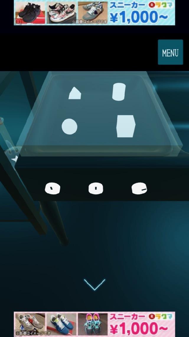 脱出ゲーム 星の研究所 androidアプリスクリーンショット3