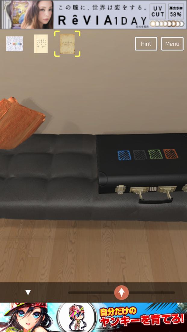 androidアプリ 脱出ゲーム HOTEL 502号室攻略スクリーンショット4