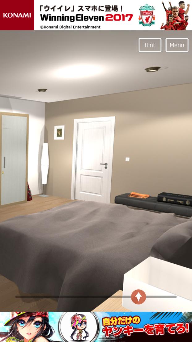脱出ゲーム HOTEL 502号室 androidアプリスクリーンショット1