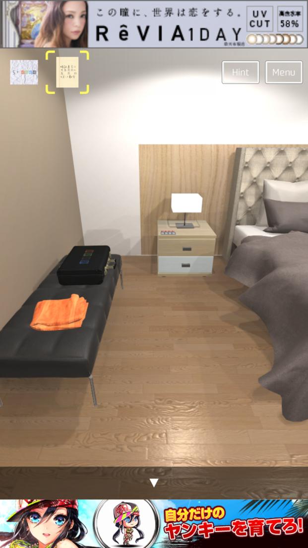 脱出ゲーム HOTEL 502号室 androidアプリスクリーンショット2
