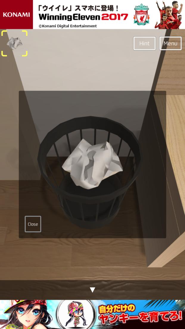 脱出ゲーム HOTEL 502号室 androidアプリスクリーンショット3