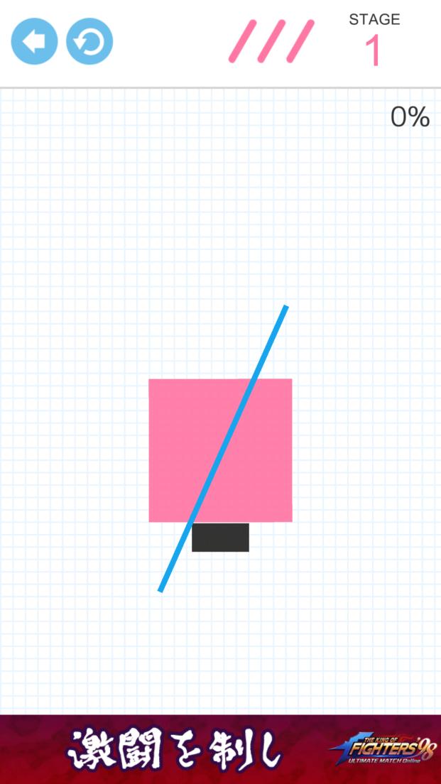 Slash androidアプリスクリーンショット1