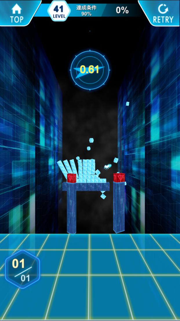 StrikeOut(ストラックアウト) androidアプリスクリーンショット1