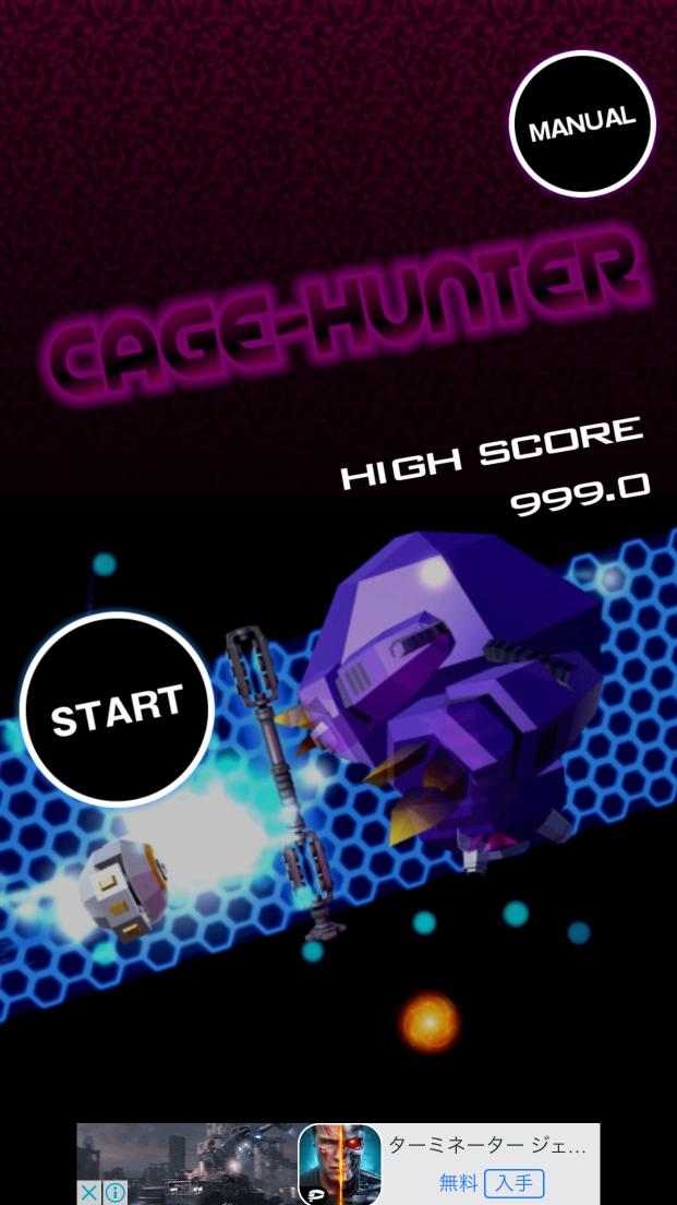 androidアプリ CAGE HUNTER攻略スクリーンショット1