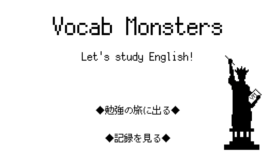 androidアプリ Vocab Monsters攻略スクリーンショット1