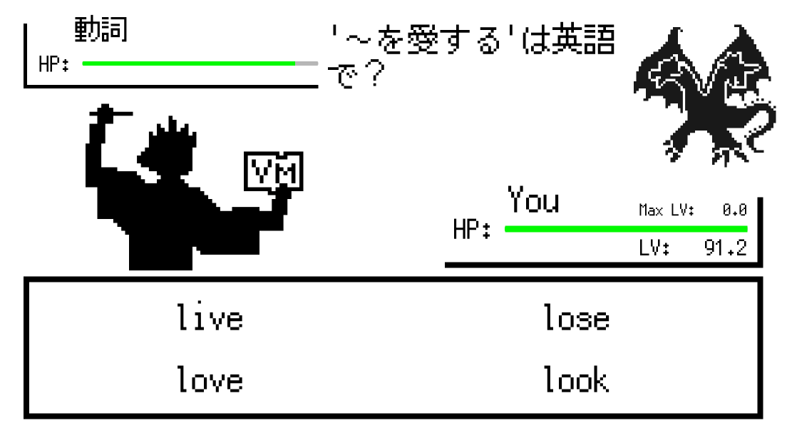 androidアプリ Vocab Monsters攻略スクリーンショット4
