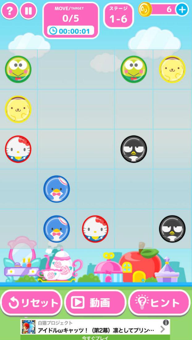 ハローキティ フローパズル androidアプリスクリーンショット1