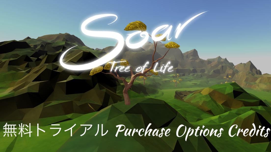 androidアプリ Soar: Tree of Life攻略スクリーンショット1