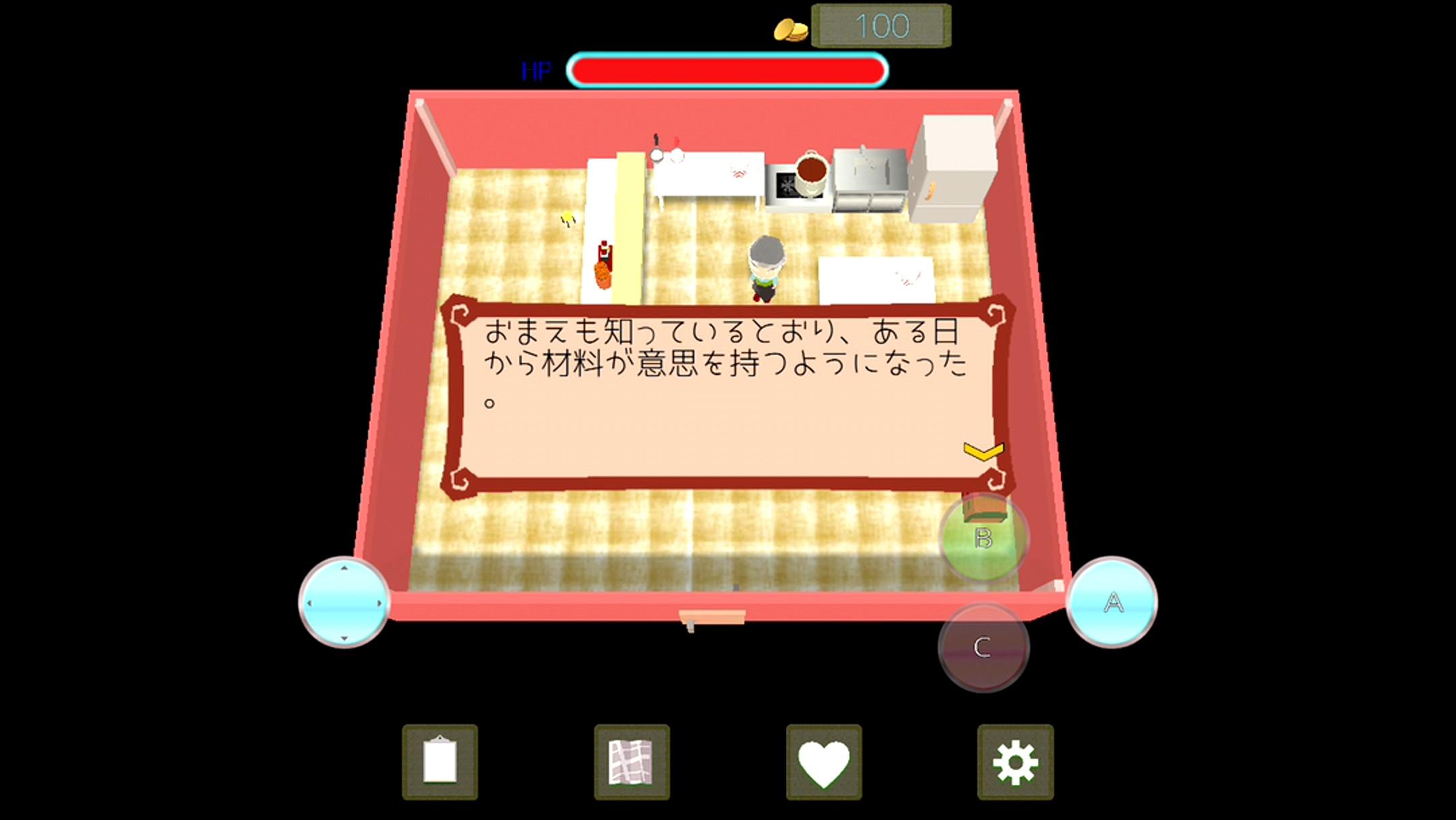 androidアプリ ある田舎の麵屋物語攻略スクリーンショット4