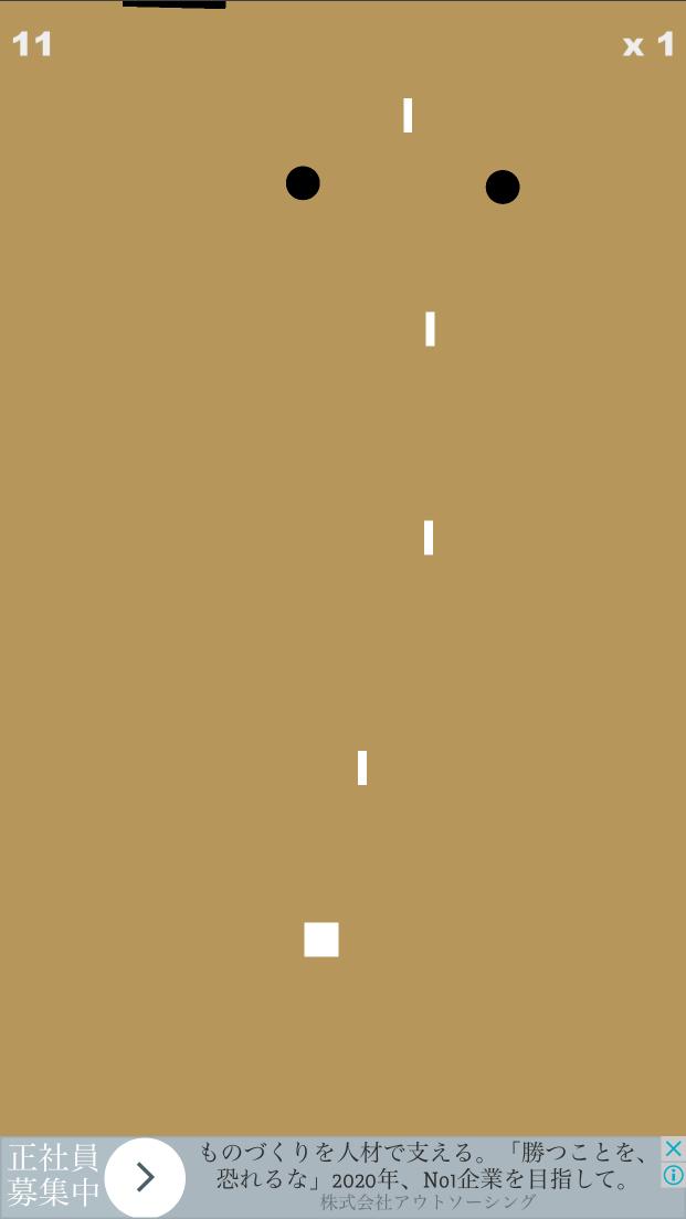 androidアプリ ピースブレーカー攻略スクリーンショット2