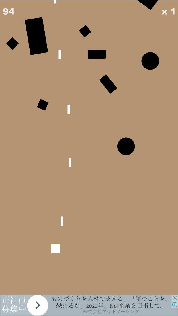 androidアプリ ピースブレーカー攻略スクリーンショット3