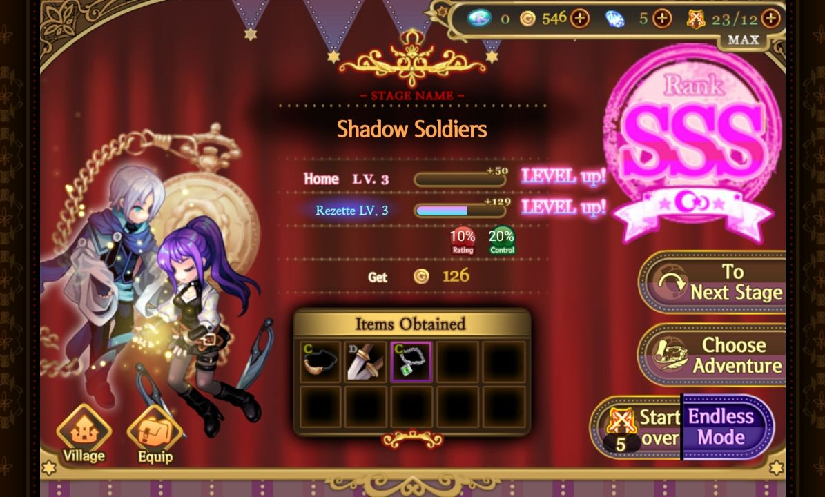 androidアプリ Song of the World :A beautiful yet dark fairy tale攻略スクリーンショット6
