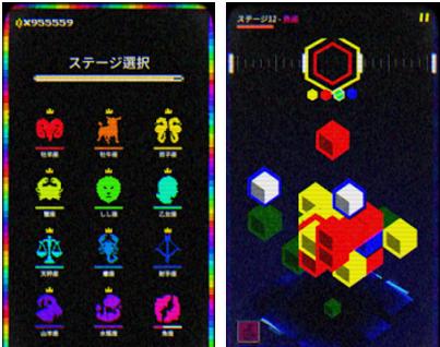 ZBM(ゾディアック・ボックスメトリー) androidアプリスクリーンショット1