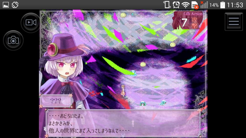 androidアプリ トラウマ*トラウム ~翠眼の人形~攻略スクリーンショット3