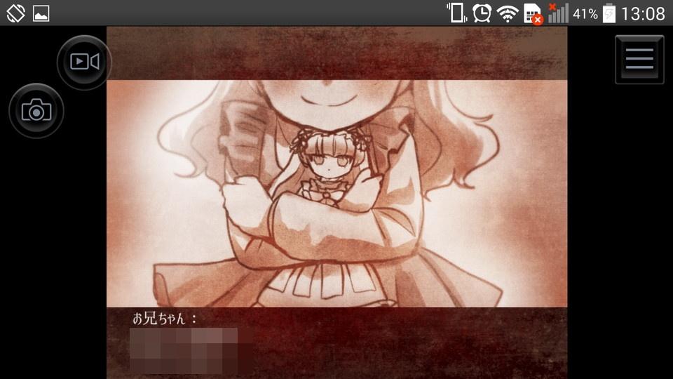 androidアプリ トラウマ*トラウム ~翠眼の人形~攻略スクリーンショット8
