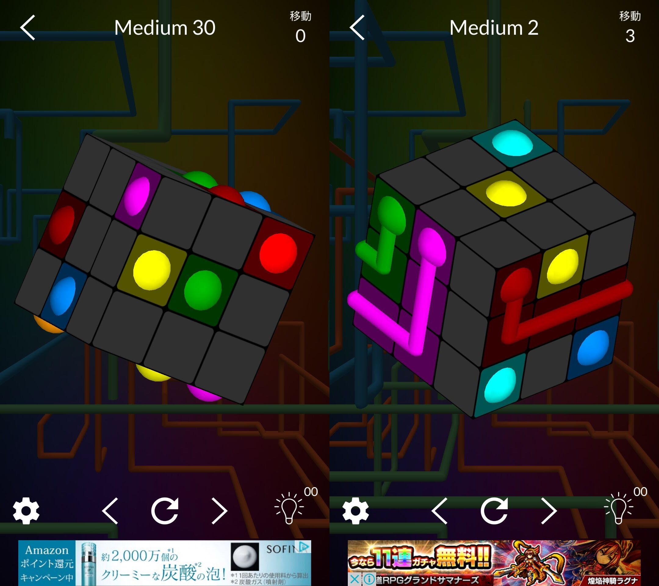 androidアプリ Cube Connect攻略スクリーンショット6