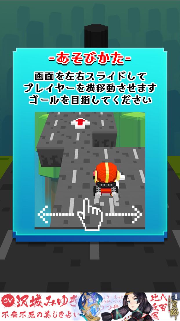 androidアプリ マジ無理ゴーカート攻略スクリーンショット3