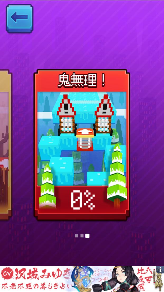 マジ無理ゴーカート androidアプリスクリーンショット2