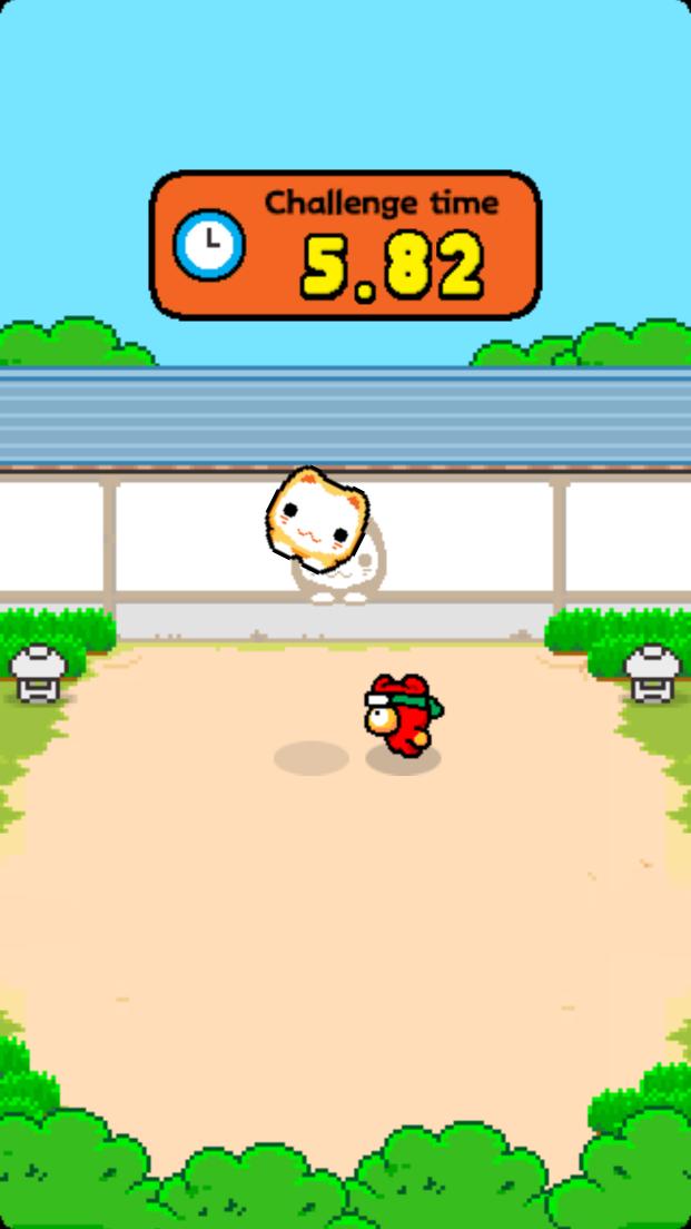ニンジャチャレンジ androidアプリスクリーンショット1