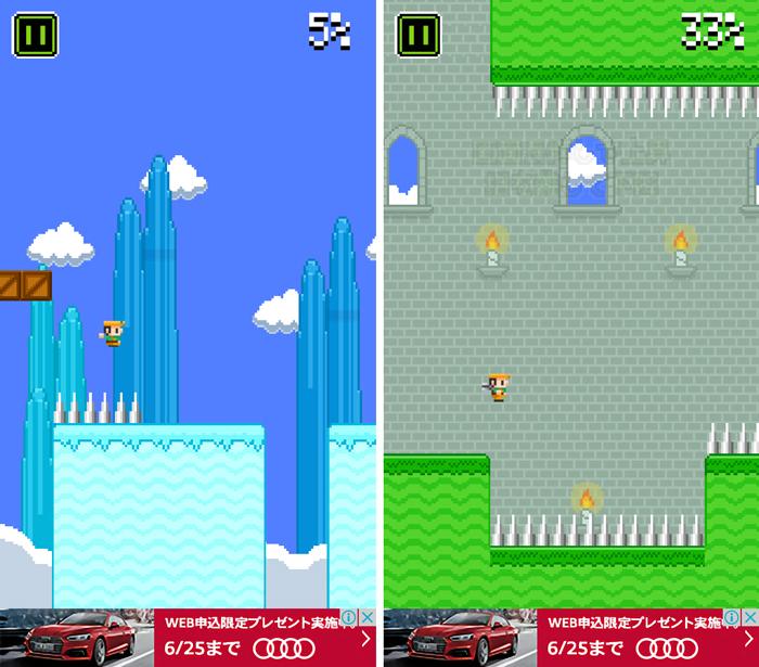 ゲームクリエイターからの挑戦状 androidアプリスクリーンショット1