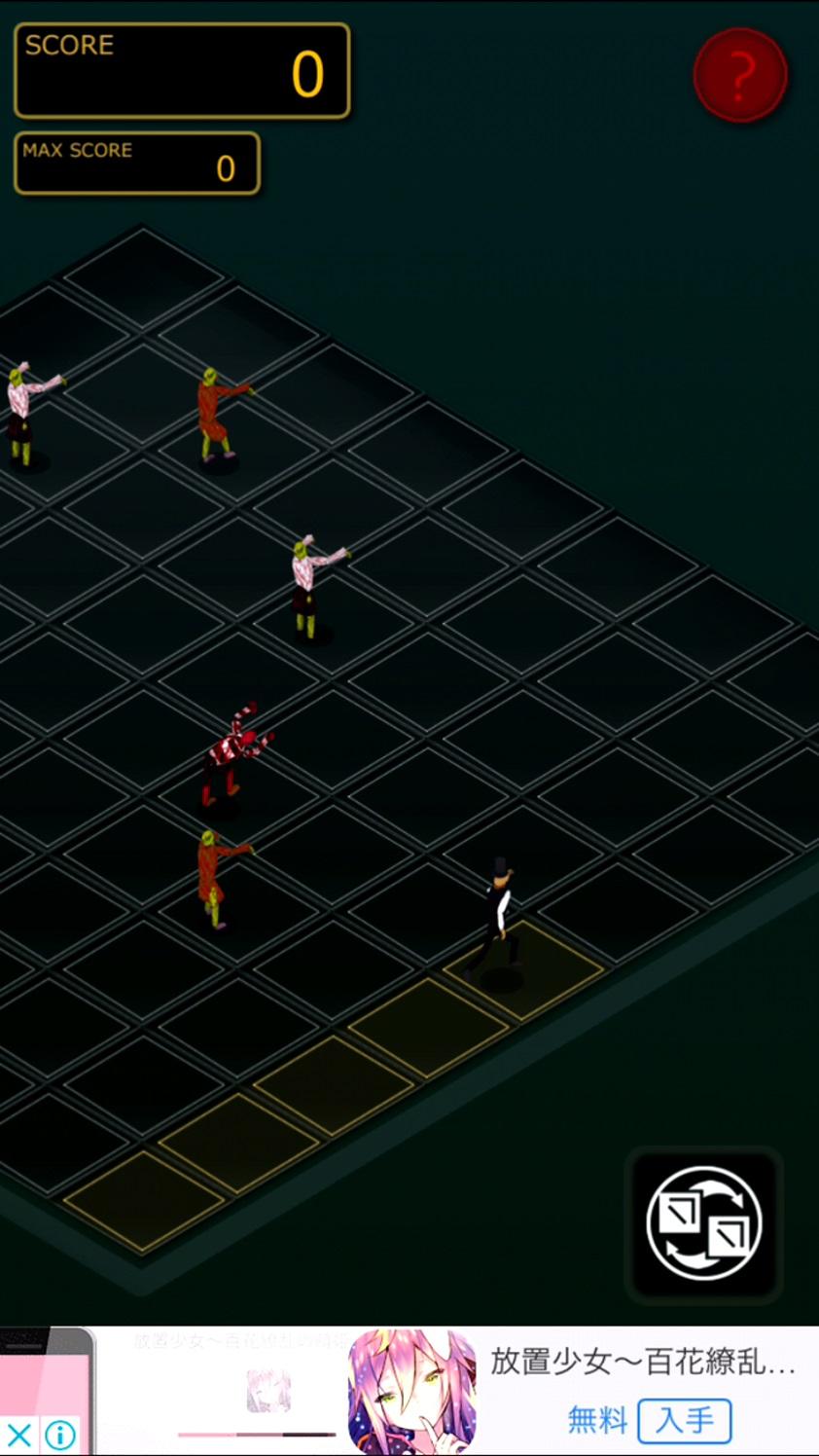 ゾンビゾゾン -zombiezozom- androidアプリスクリーンショット1