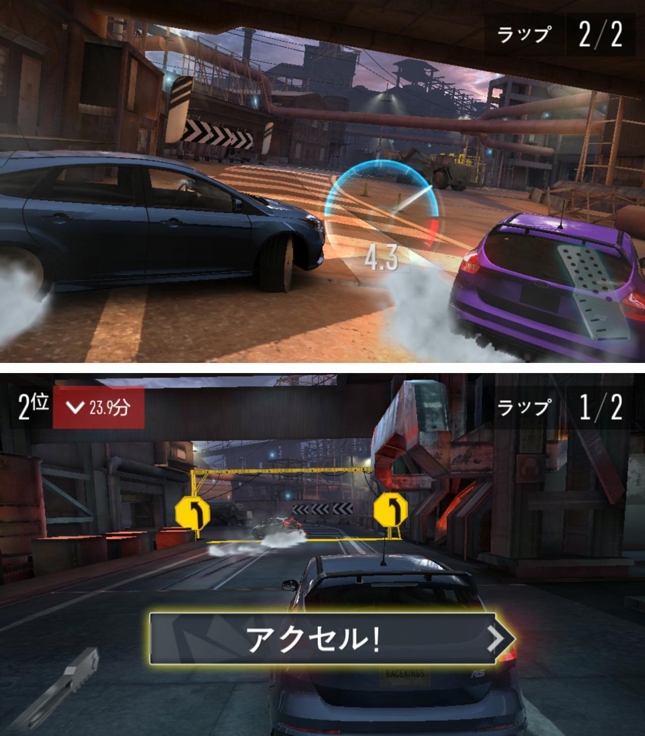 レースキングス(Race Kings) androidアプリスクリーンショット1