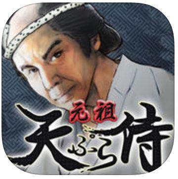 元祖天ぷら侍