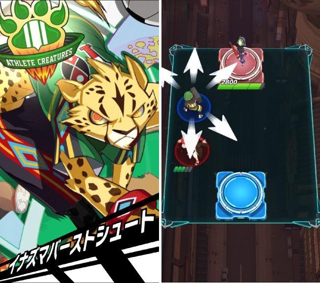 ファイトリーグ - Fight League androidアプリスクリーンショット1