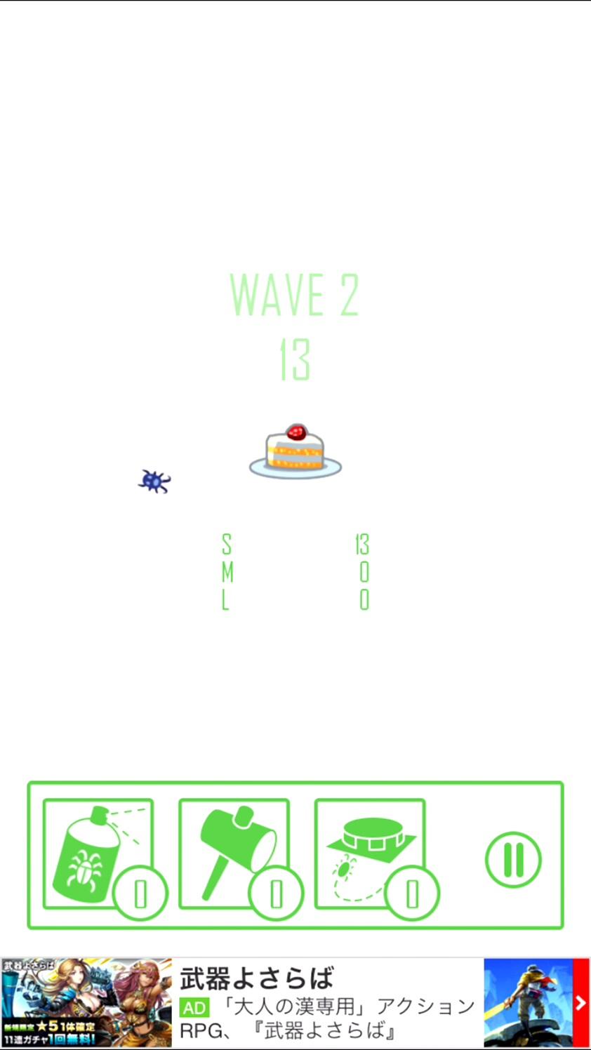 食べられたら死ぬ androidアプリスクリーンショット1