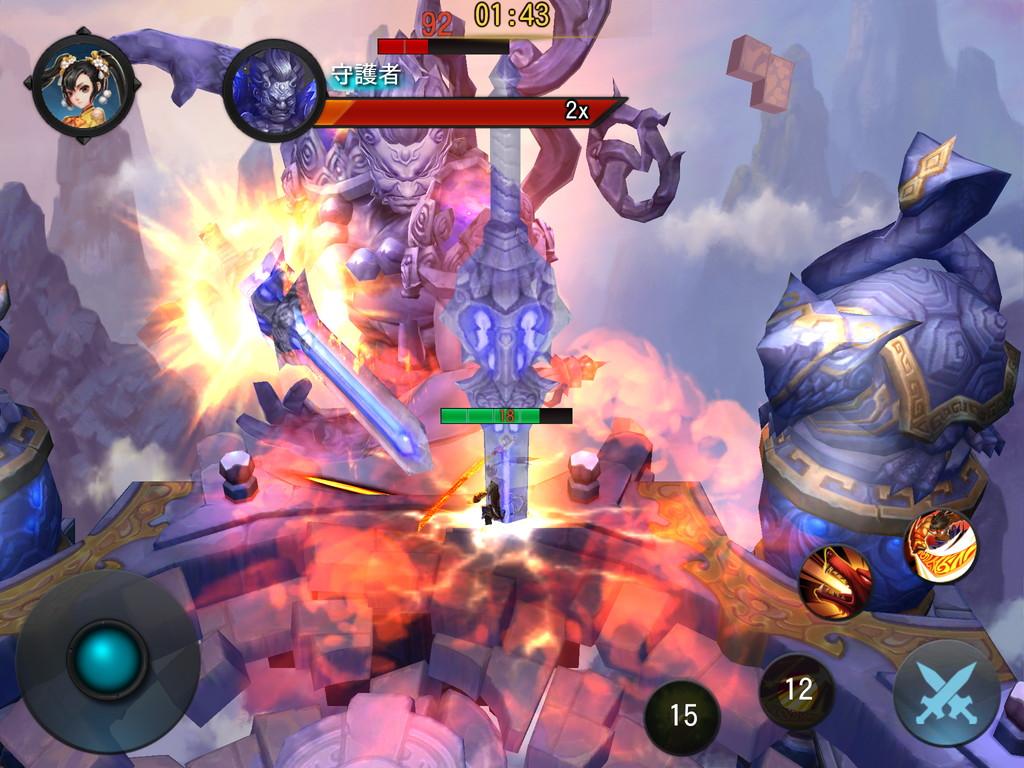 幻想の西遊戦伝 androidアプリスクリーンショット1