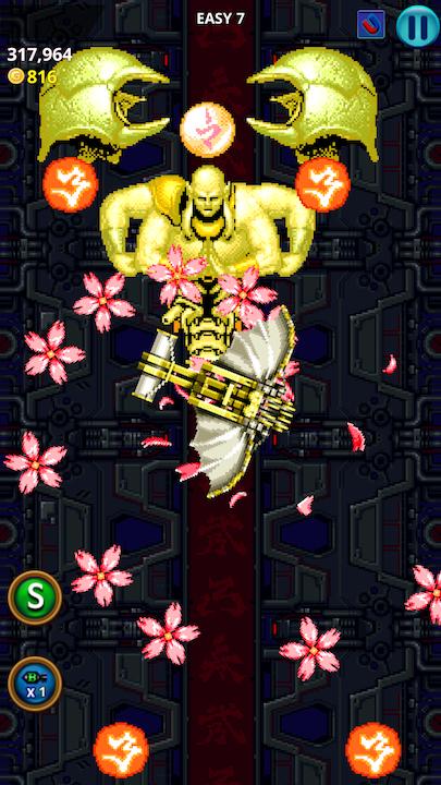 戦国エース:天使第1話 androidアプリスクリーンショット3