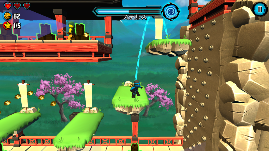 LEGO® Ninjago: Skybound androidアプリスクリーンショット1