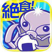 【絶食!】ダイオウグソクムシ【深海】