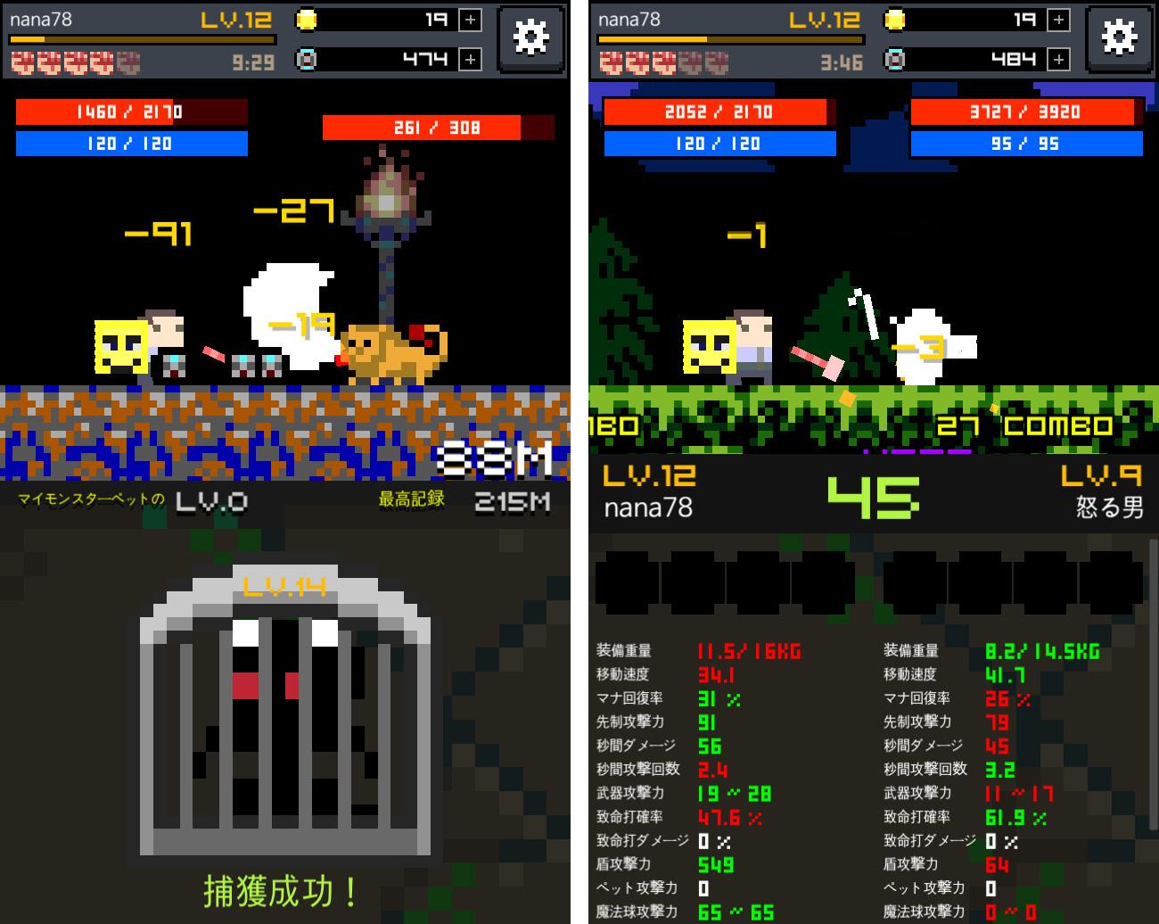 描け!勇者(Draw! Knight) androidアプリスクリーンショット1