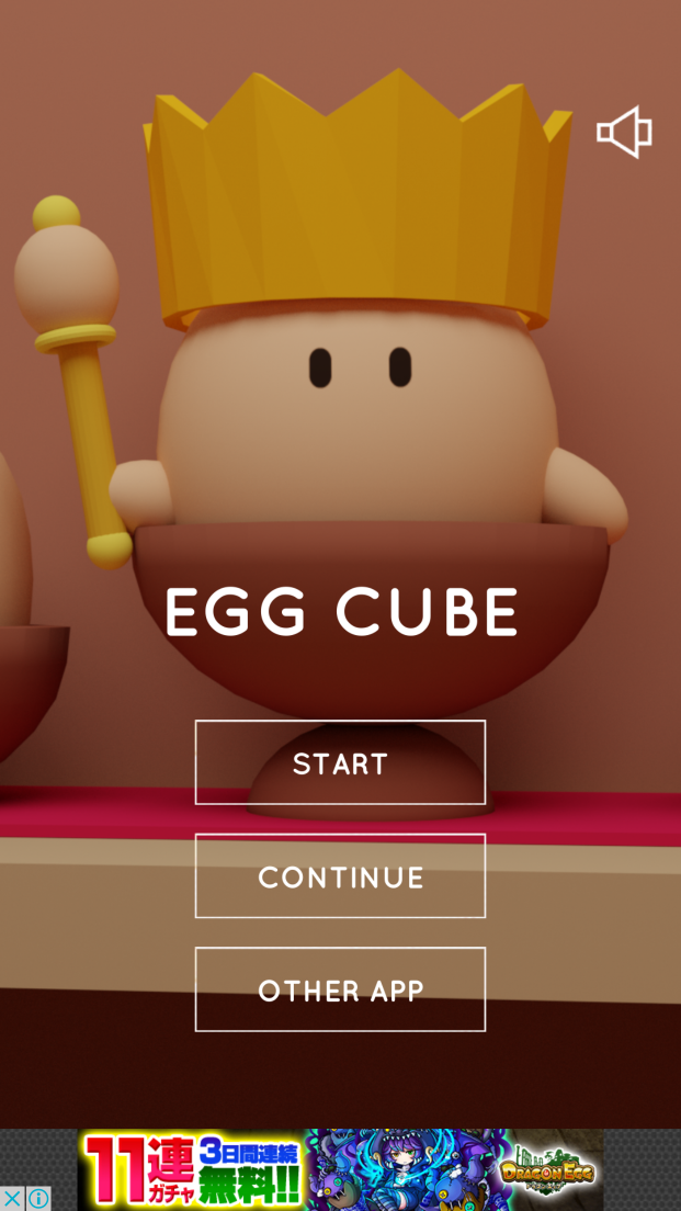 androidアプリ 脱出ゲーム Egg Cube攻略スクリーンショット1