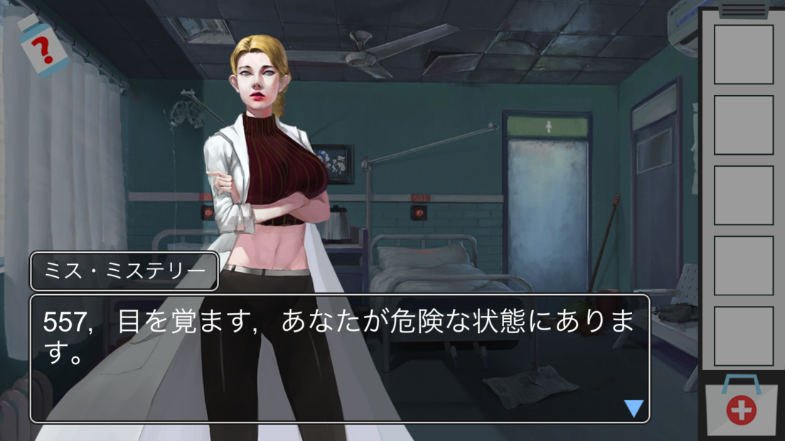 androidアプリ 脱獄ゲーム:簡単脱出テロ研究所攻略スクリーンショット3