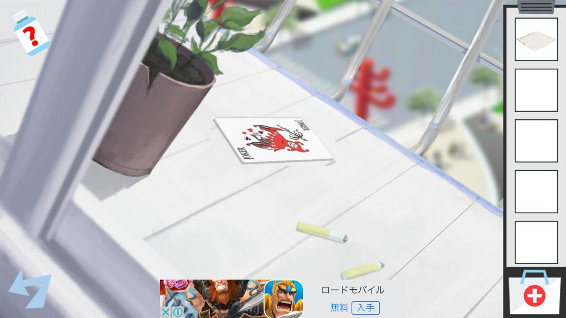 androidアプリ 脱獄ゲーム:簡単脱出テロ研究所攻略スクリーンショット5