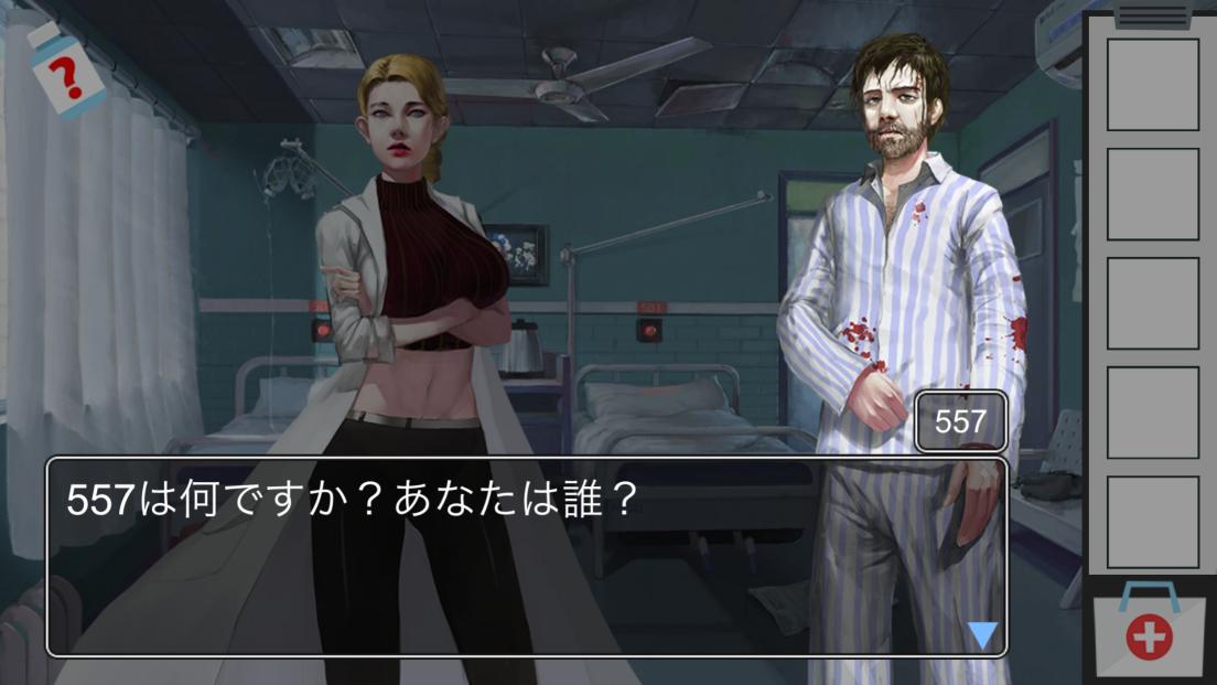 脱獄ゲーム:簡単脱出テロ研究所 androidアプリスクリーンショット2