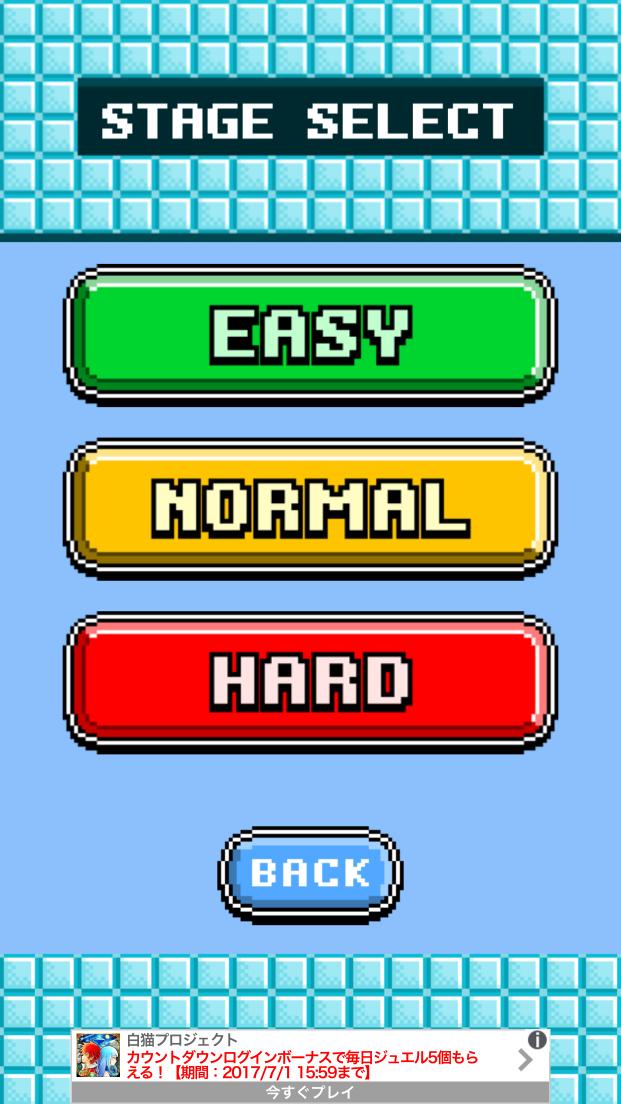 androidアプリ Balloooon!!ぺんぺん(・⊝・)攻略スクリーンショット2