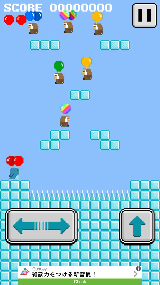 androidアプリ Balloooon!!ぺんぺん(・⊝・)攻略スクリーンショット5