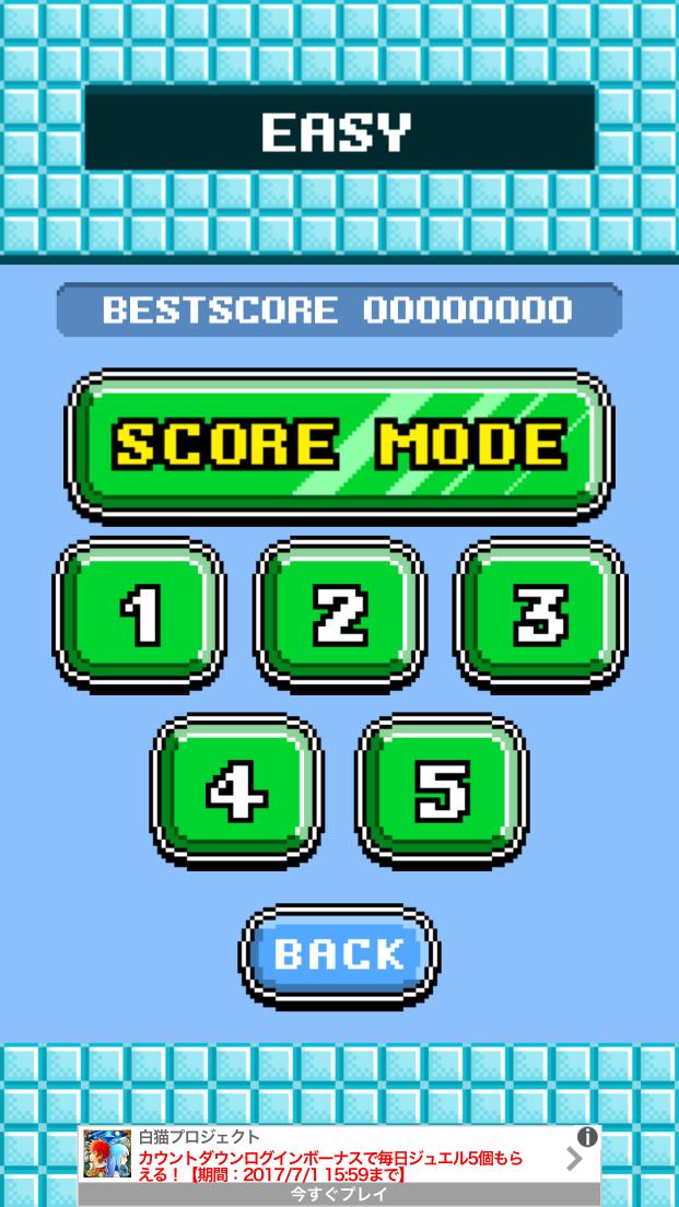 Balloooon!!ぺんぺん(・⊝・) androidアプリスクリーンショット2