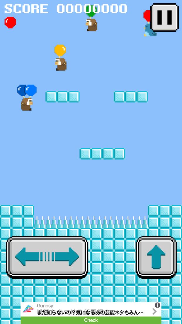 Balloooon!!ぺんぺん(・⊝・) androidアプリスクリーンショット3