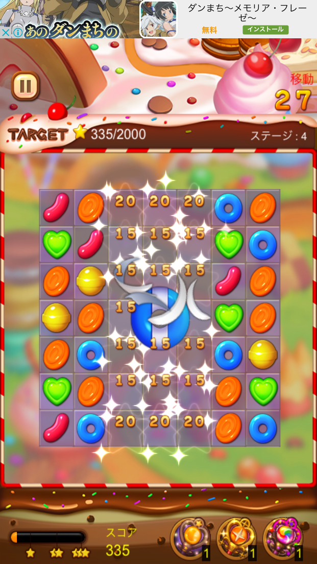 CandyTime androidアプリスクリーンショット1