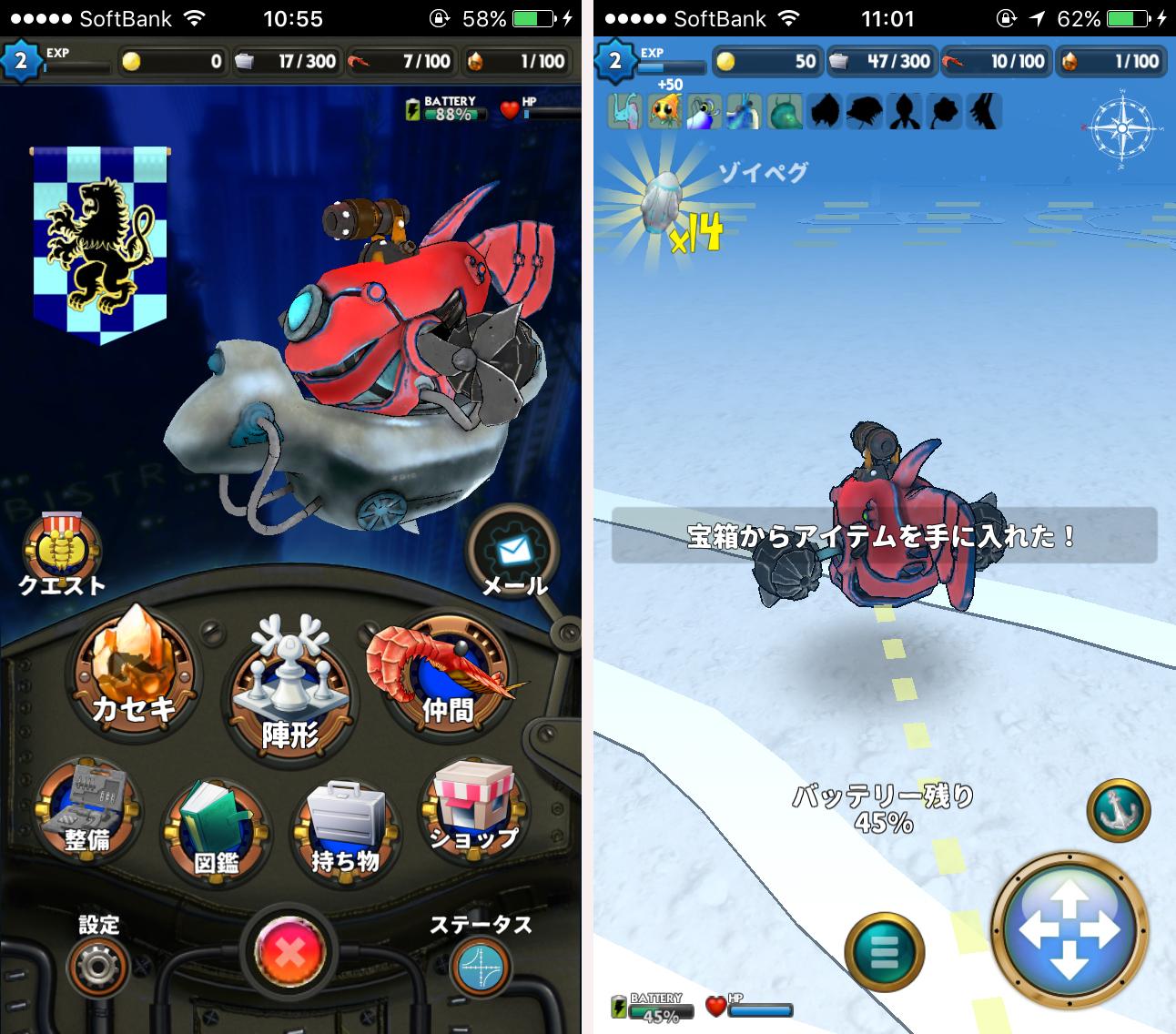 Zoic -ゾイック- androidアプリスクリーンショット1