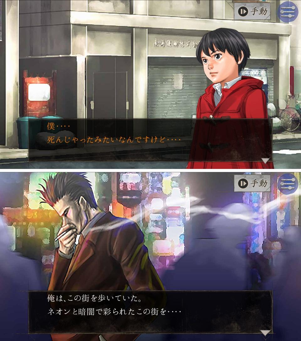 探偵 神宮寺三郎 Oldies(オールディーズ) androidアプリスクリーンショット1