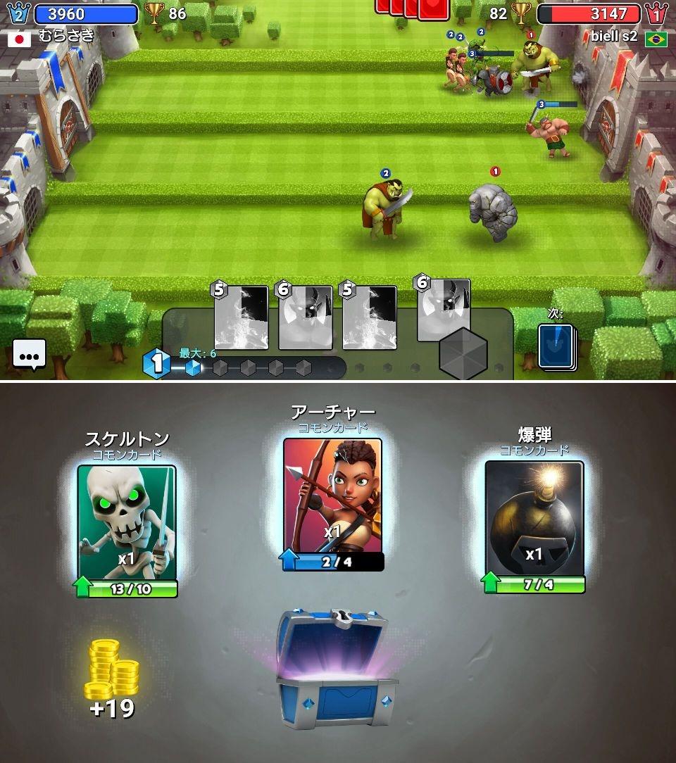 キャッスル クラッシュ (Castle Crush) androidアプリスクリーンショット1