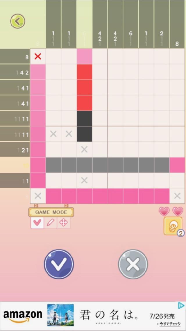 お絵かきロジック - 猫 androidアプリスクリーンショット1