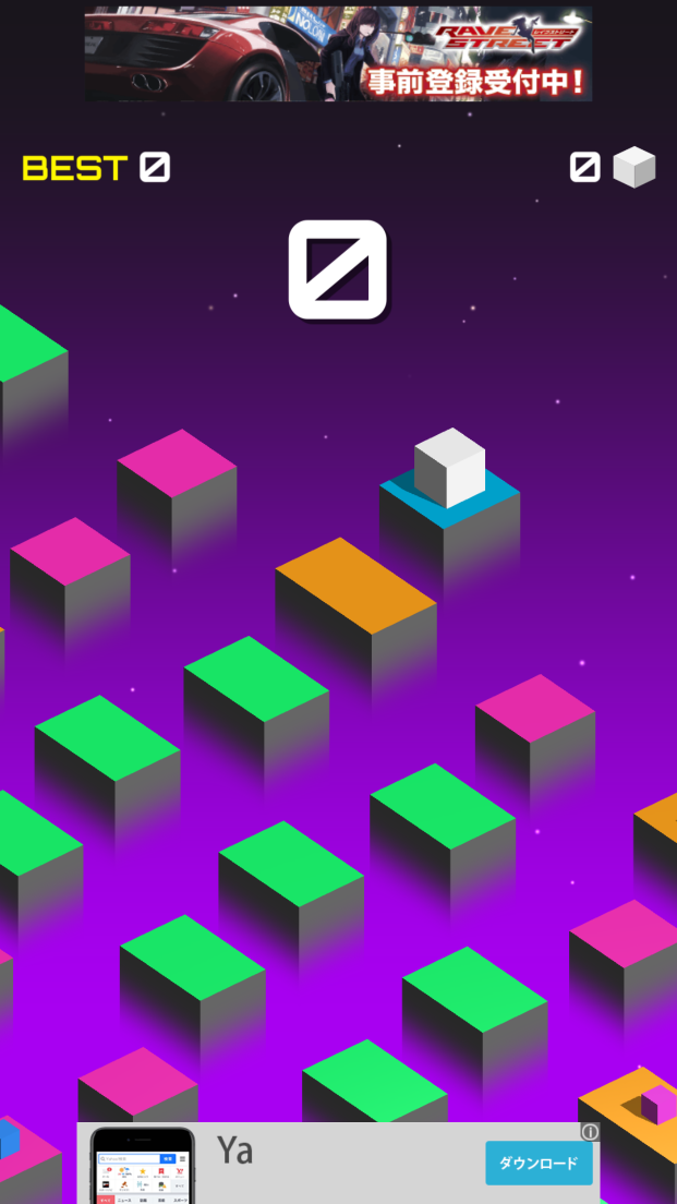 Cube Man androidアプリスクリーンショット1